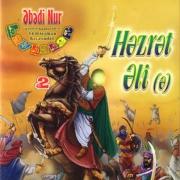 Həzrət Əli (ə)