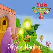 Əliyyən Nəqi (ə)