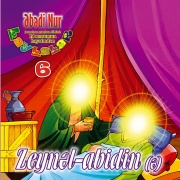 Zeynəl-abidin (ə)