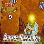 Imam Kazim (ə)